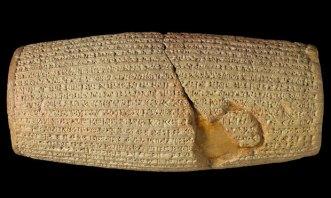 Cyrus-cylinder-010.jpg